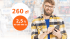 Promocje ING: 160 zł za założenie konta + 100 zł za oszczędzanie + 2,5% na koncie oszczędnościowym
