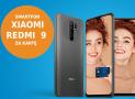 Promocja CitiBank: Smartfon Xiaomi Redmi 9 za wyrobienie karty Citi Simplicity