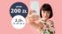 Promocje Millenium: Zgarnij 200 zł w gotówce i 2,0% na koncie oszczędnościowym