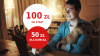Promocje Pekao: 100 zł za otwarcie konta + 50 zł dla dziecka + loteria z BMW i3