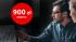 Santander promocja dla przedsiębiorców: 900 zł zwrotu i darmowe konto na 2 lata